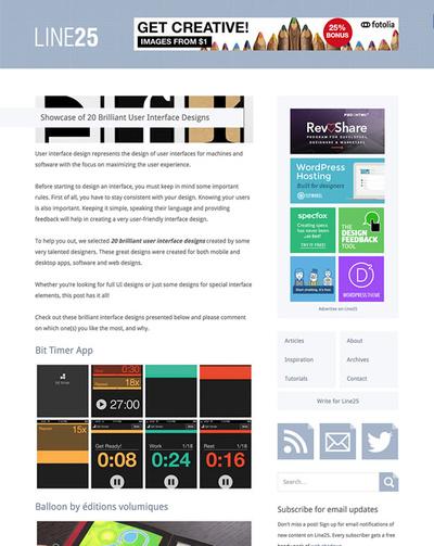 図5 ユーザーインターフェイスデザインのギャラリー