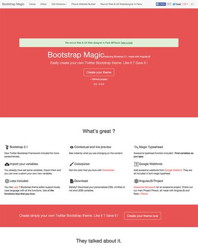 図6 Bootstrapのテーマを簡単に作れるサービス