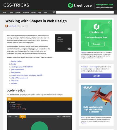 図3 Webページ上に図形を描く方法