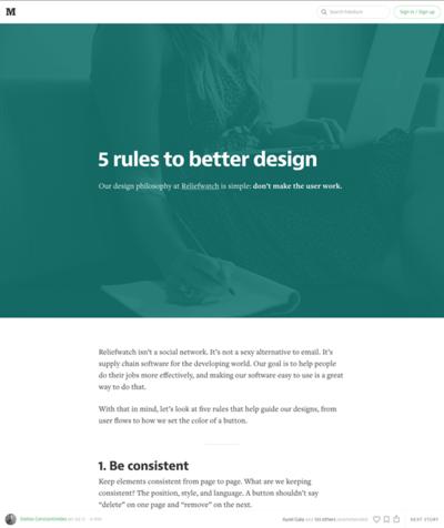 図3 よいデザインのための5つのルール