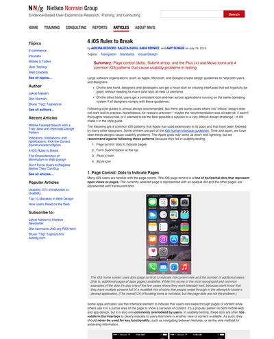 図1 iOS向けデザインにおける破るべき4つのルール