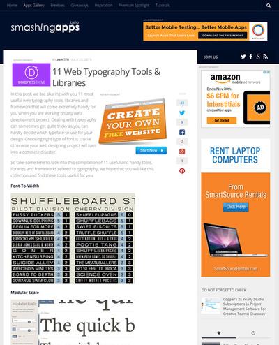 図4 Web上でタイポグラフィを扱うのに役立つツールやライブラリ