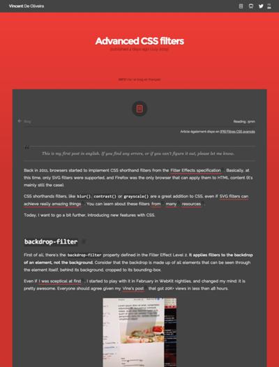 図5 CSSフィルターの使用例
