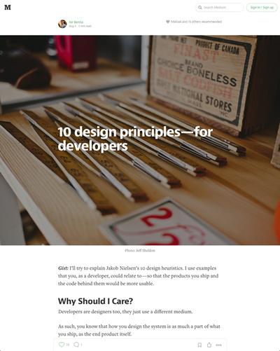 図2 デベロッパー向けのデザインの法則