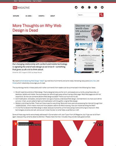 図3 Webデザインの死についての考察