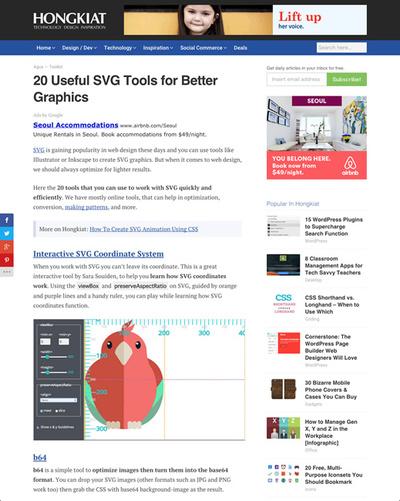図6 SVGに関するWebサービスいろいろ