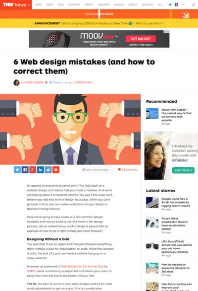図1 Webデザインにおけるありがちなミスとその解決方法