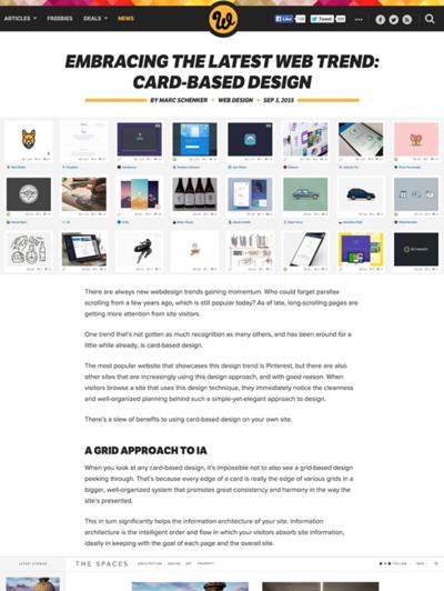 図2 カードベースのデザインについて