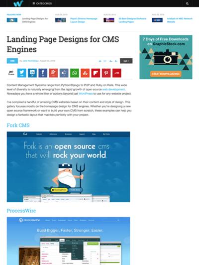 図5 CMSエンジンのランディングページのデザインギャラリー