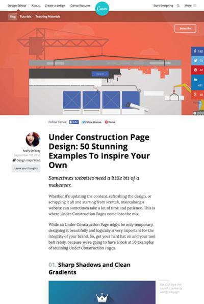 図4 工事中ページのデザインギャラリー