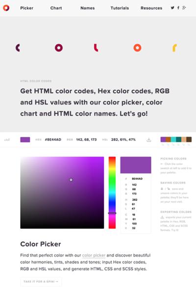 図6 Web制作での色に関することを網羅したサービス