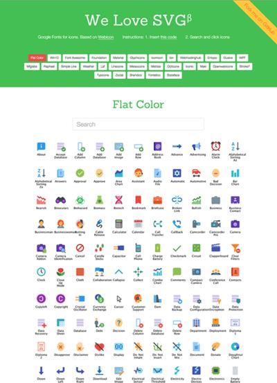 図6 SVGアイコンを簡単に埋め込めるサービス