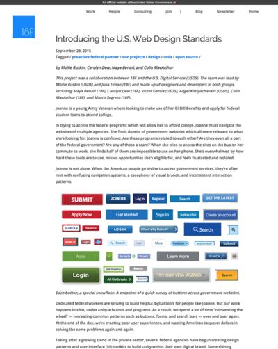 図1 アメリカ政府が作成したUIコンポーネント&スタイルガイドの設計思想や開発ストーリー