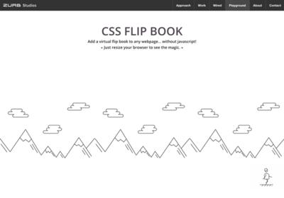 図5 CSSでのパラパラ漫画の作り方