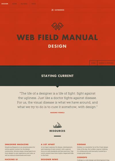 図2 Webデザインのための情報源のリンク集