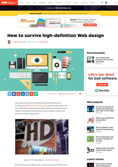図3 高解像度ディスプレイ向けWebデザインのヒント