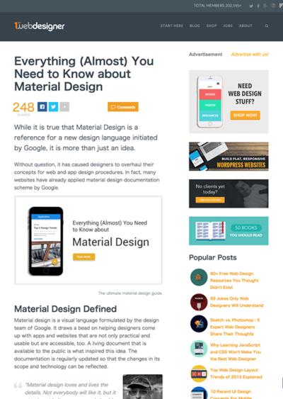 図5 マテリアルデザインを知るための情報を網羅した記事