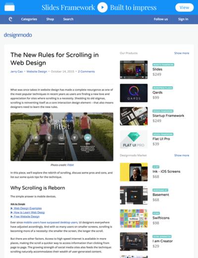 図1 Webデザインにスクロールを利用するヒント