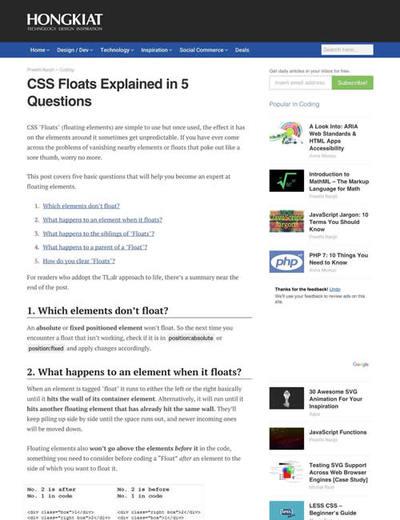 図3 CSSのFloatに関する5つの疑問