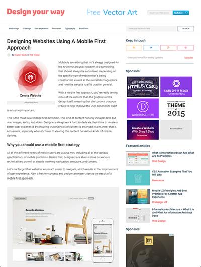 図1 モバイルファーストでWebサイトをデザインする方法