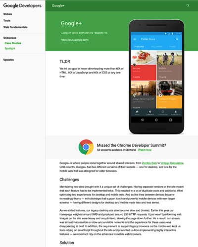 図4 Google+のリニューアルについて