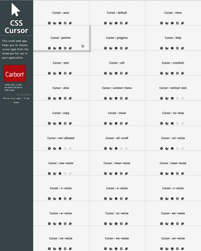 図5 カーソルの形をCSSで変更した場合の確認ができるサービス