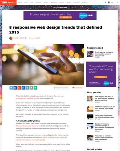 図1 レスポンシブWebデザインのトレンド