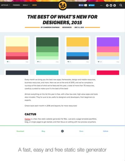 図4 デザイナーのために役立つツールや素材の2015年まとめ