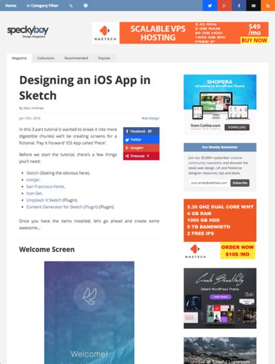 図4 SketchでiOSアプリをデザインする手順