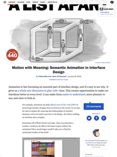 図1 インターフェイスデザインにおける,意味のあるアニメーションについての考察