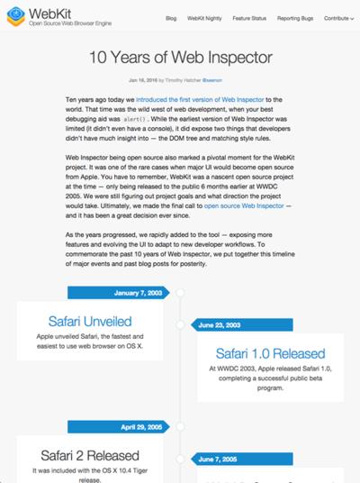 図3 WebKitのWebインスペクタの10年の歴史
