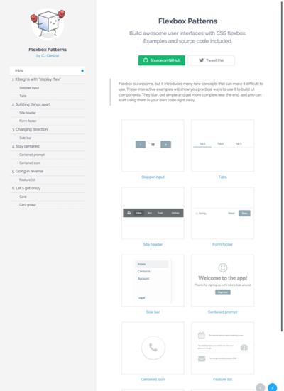 図2 Flexboxを使ったUIパターンを多数紹介