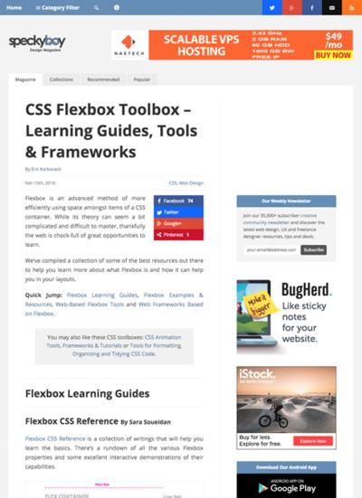 図6 Flexboxを使う手助けとなるツールや情報源をまとめた記事