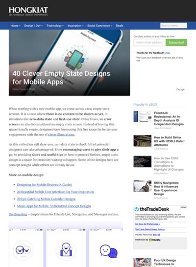図3 モバイルアプリの「何もない状態」のデザインのギャラリー