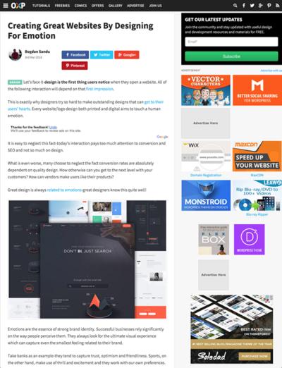 図1 良いWebサイトを作るための感情に訴えるデザイン