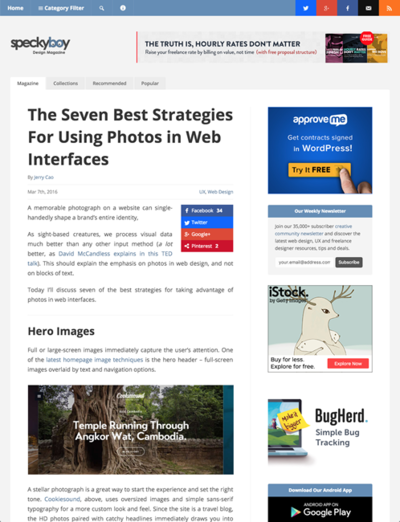 図2 Webインターフェイスに写真を使うための戦略