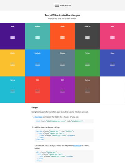 図5 CSSでアニメーションするハンバーガーメニュー