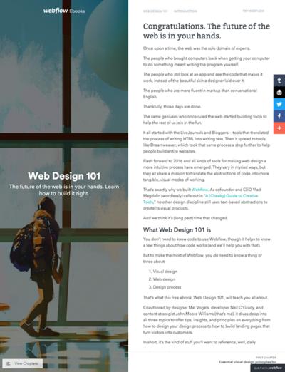 図1 Webデザインを学ぶためのebook