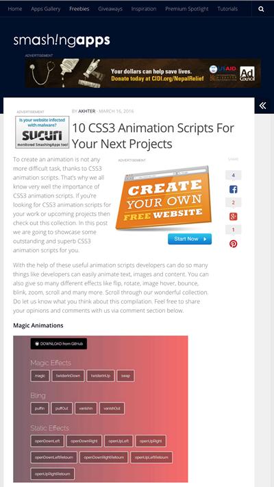 図4 CSS3を使ったアニメーションのためのスクリプト