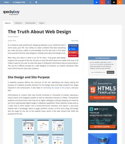図4 Webデザインの真実について