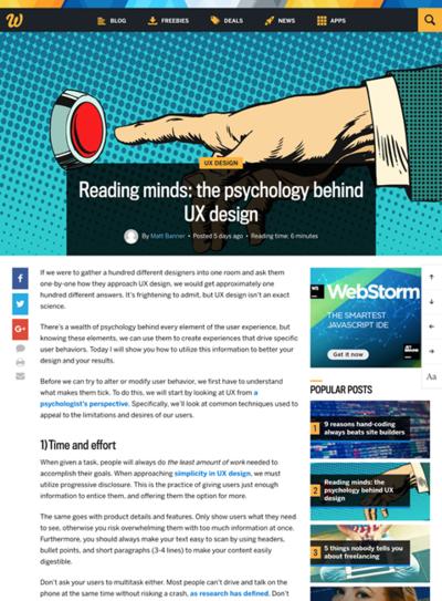 図1 UXデザインの背後にある心理学