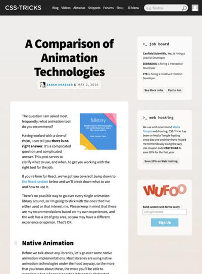 図3 Webのためのアニメーション技術を比較