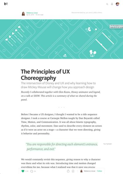 図2 UXにおけるコレオグラフィーの原則