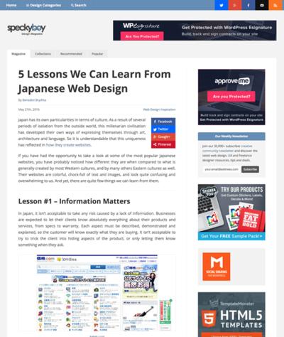 図1 日本のWebデザインから学ぶ5つの教え