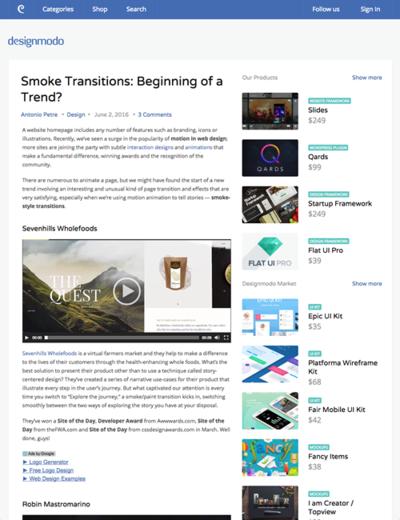 図3 煙のような効果の実例と実装のヒント