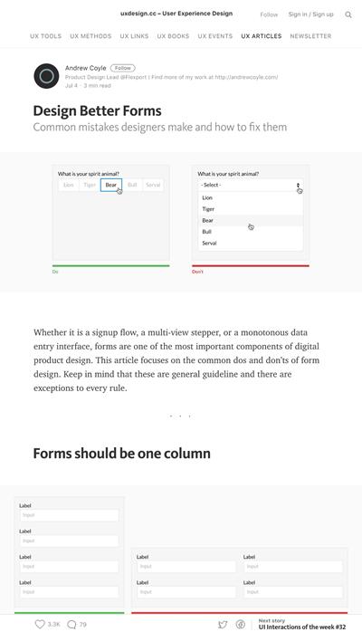 図1 フォームのデザインにおいてやりがちなミスの対処方法