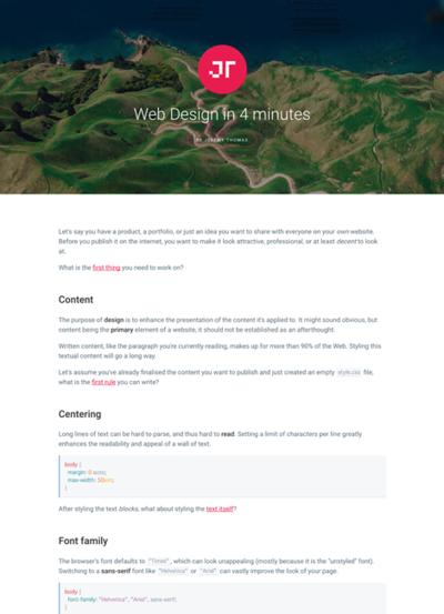 図3 Webデザインの初級テクニックを学べるページ