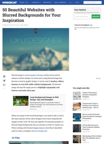 図5 ぼやけた画像が背景のWebサイトのギャラリー