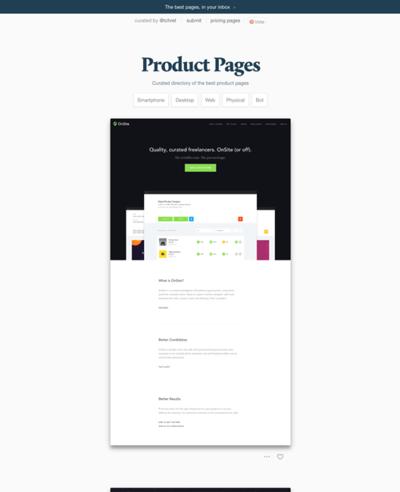 図3 プロダクト限定のWebデザインのギャラリー