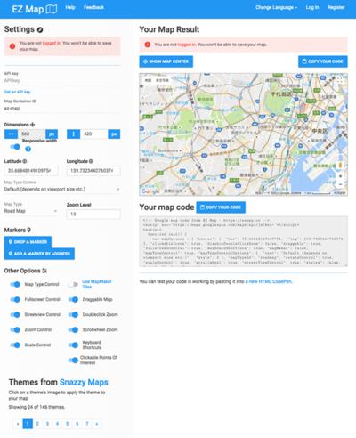 図6 Googleマップをサイトに埋め込むコードを生成するサービス